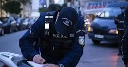 Τι δήλωσε η μητέρα του 15χρονου παιδιού που συνελήφθη στην Πάρο γιατί πήγαινε στον φούρνο και έσπασε το lockdown Σάλος έχει δημιουργηθεί στη...