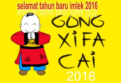Kartu Ucapan Selamat Tahun Baru Imlek 2016 Background Kuning