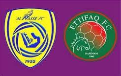 """الأن """" ◀️ مباراة النصر والإتفاق مباشر 5-3-2021  ==>> """" يلا شوت بلس """" نتيجة مباراة النصر الإتفاق الدوري السعودي"""