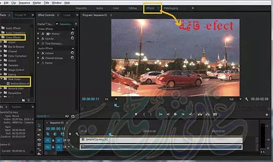 Neat Video noise reduction plug-in