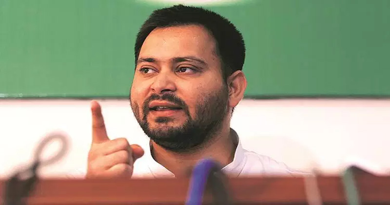 Citizenship Act; RJD leader Tejaswi Yadav on the issue of watering down the Center,www.thekeralatimes.com