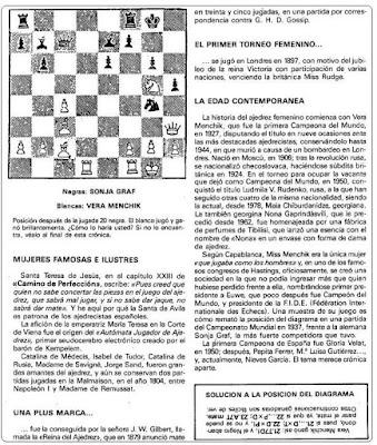 Artículo  de Antonio Romero Ríos en la revista Ejército sobre las mujeres ajedrecistas, julio1986 (2)