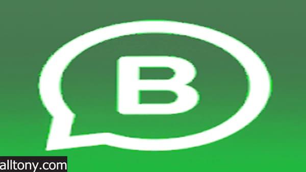 تحميل تطبيق WhatsApp Business للأيفون والأندرويد واتساب للأعمال