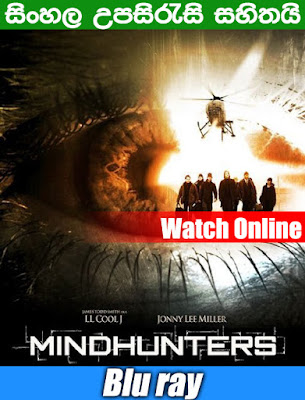 Mindhunters 2004 Full movie watch online with sinhala subtile
