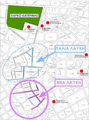 Δήμος Κατερίνης: Όλα έτοιμα, για την ομαλή και εύρυθμη μεταφορά και λειτουργία της λαϊκής αγοράς της Τετάρτης, στο νέο χώρο