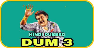 Dum 3 Hindi Dubbed Movie
