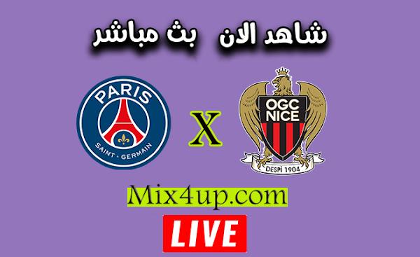 نتيجة مباراة باريس سان جيرمان ونيس اليوم بتاريخ 20-09-2020 في الدوري الفرنسي