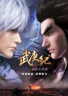 تقرير أونا الأسطورة والبطل Wu Geng Ji 3rd Season الموسم الثالث