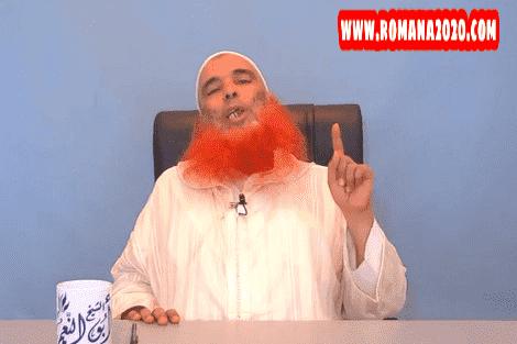 أخبار المغرب: الاستئناف يؤيد إدانة أبو النعيم بالحبس والغرامة