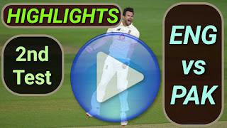 ENG vs PAK 2nd Test 2020