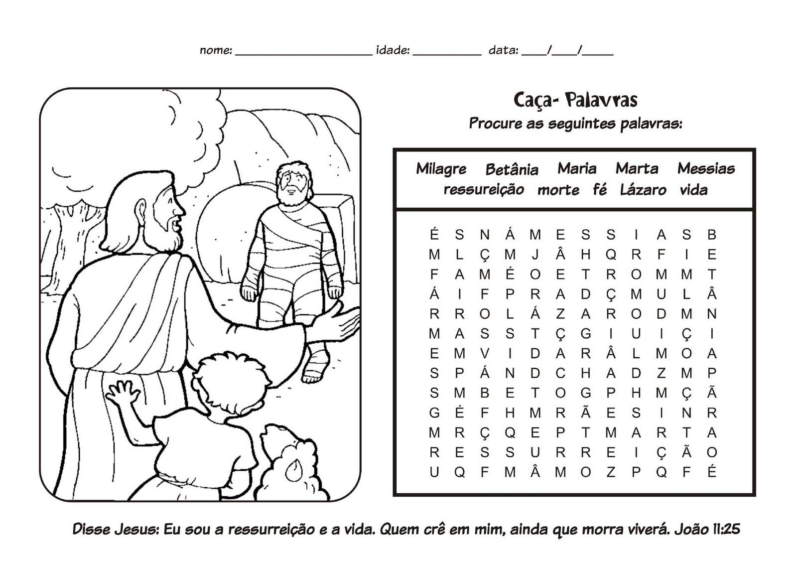C E S Jd Sao Marcos Caca