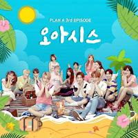 Download Lagu MP3, MV, Lyrics Huh Gak, APink, VICTON - OASIS (오아시스)
