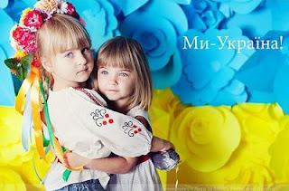 Картинки по запросу діти україни
