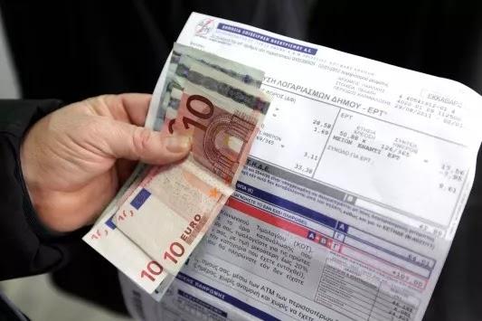 Eξτρα χρέωση στους έντυπους λογαριασμούς της ΔΕΗ με 1 ευρώ