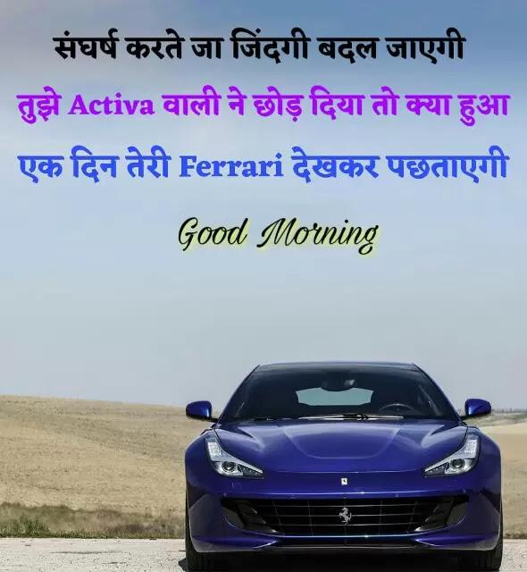 good morning shayari image hd download