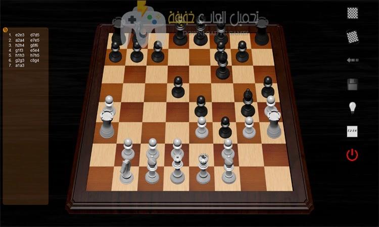 تحميل لعبة شطرنج للكمبيوتر جميع الاصدارات من ميديا فاير مجاناً