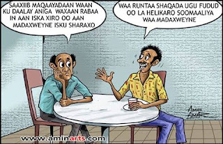 Presidency is easier work in Somalia