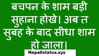 best-bhojpuri-whatsapp-status-video-download