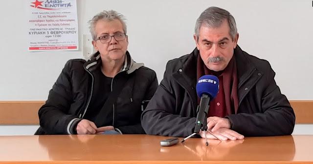 Επιστολή Πετράκου - Δρούγκα για ένταξη προς συζήτηση στο ΠΕΣΥ του θέματος της λειτουργίας των πυρηνελαιουργείων