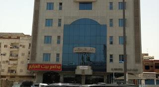 Hotel Murah di Kota Jeddah - Al Dar Al Jadid Hotel