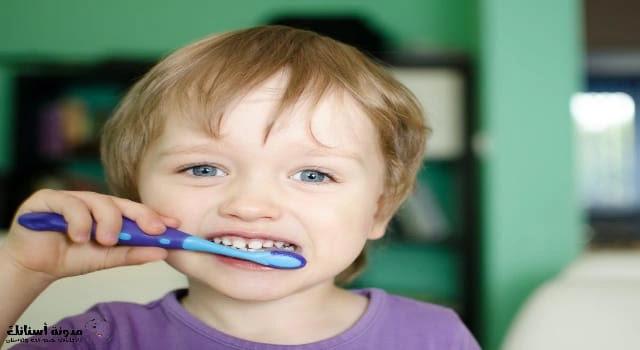 كيف اعالج الم الاسنان عند الاطفال.