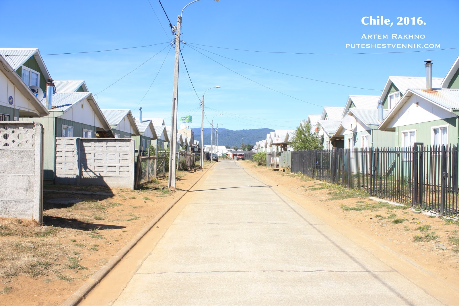 Одноэтажные дома в Чили