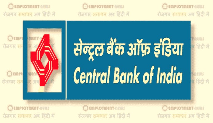 Apply Online for Central Bank of India Recruitment
