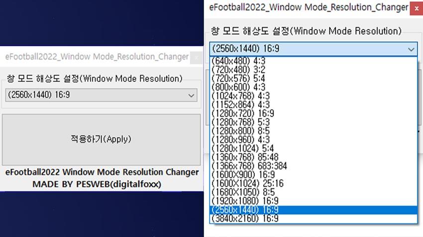 Window Mode Resolution Changer For eFootball 2022