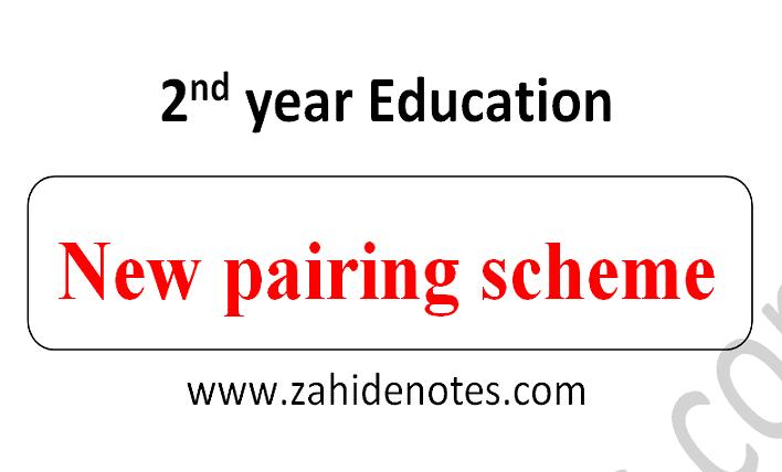 2nd year education pairing scheme 2021