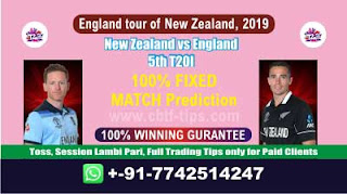 Who will win Today 5th T20I, Match Nzl vs Eng , Cricket Win Tips