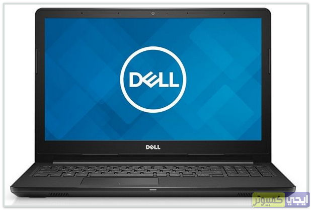 Dell Inspiron 3567 Intel Core I3-7020U