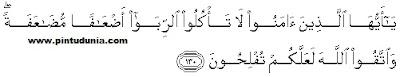 ayat al quran tentang riba