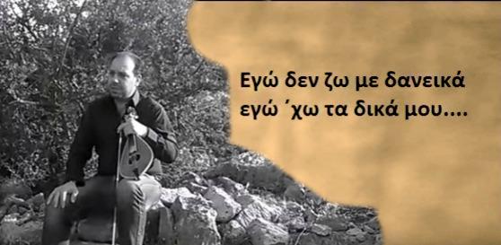 CRETEONAIR ΟΙ  ''ΚΑΝΟΝΕΣ''  ΤΟΥ ΧΑΡΑΛΑΜΠΟΥ ΤΕΡΖΑΚΗ !!  ΝΕΟ ΤΡΑΓΟΥΔΙ