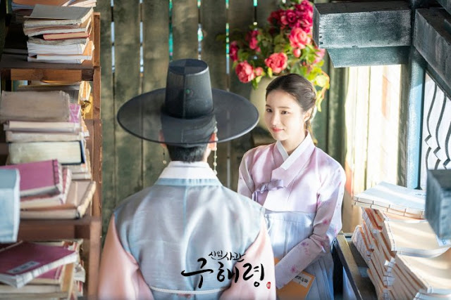 First Impressions: Rookie Historian Goo Hae-Ryung