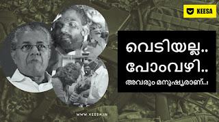 maoist wayanad velmurukan