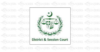 district-and-session-court-sialkot-jobs-2020-september-through-ctspak-application-form