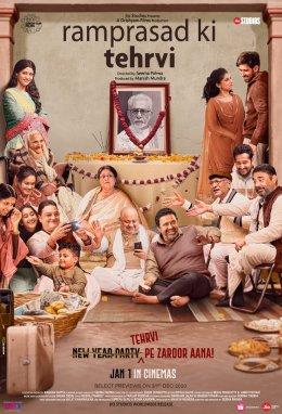 Ramprasad Ki Tehrvi Reviews