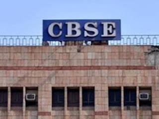 सीबीएसई की 10वीं, 12वीं बोर्ड परीक्षाओं की तारीखें घोषित