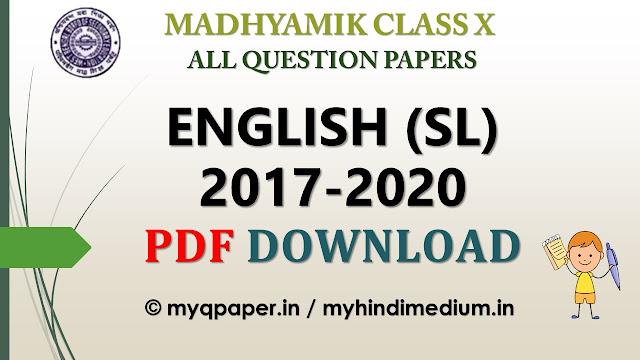 PDF Download Madhyamik English Question Paper 2020, 2019,  2018, 2017