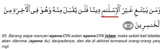 surat Ali Imran (3); ayat 85