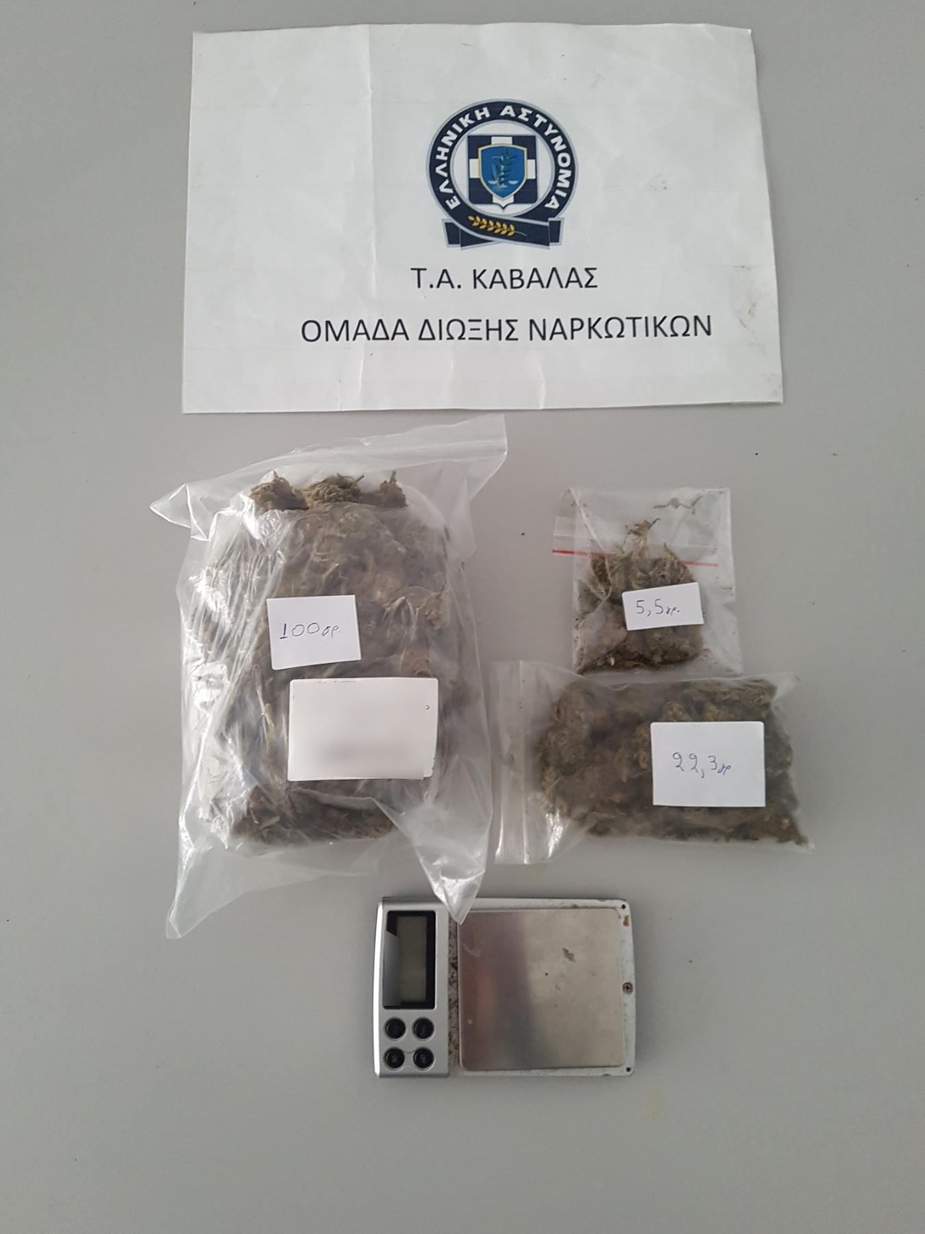 Έκρυβαν ναρκωτικά στα σπίτια τους σε Έβρο και Καβάλα [ΦΩΤΟ]