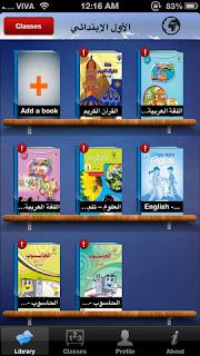 كتابي دولة الكويت