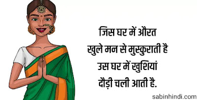 Brave girl Quotes in Hindi