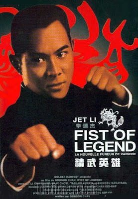 Sinopsis film Fist of Legend (1994)