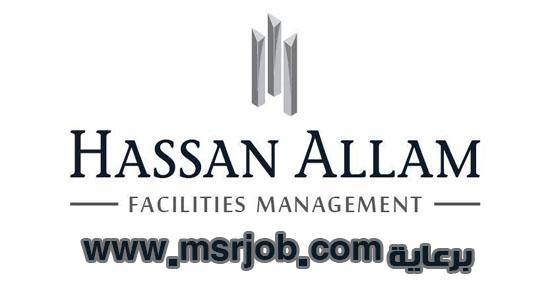 اعلان وظائف شركة حسن علام Hassan Allam منشور اليوم بالاهرام 24 / 11 / 2017