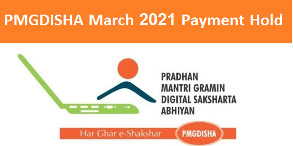 PMGDISHA March  2021 Payment Hold Reason Details | CSC VLE | PMGDISHA Payment Details