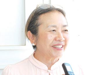 Tamiko Inoue