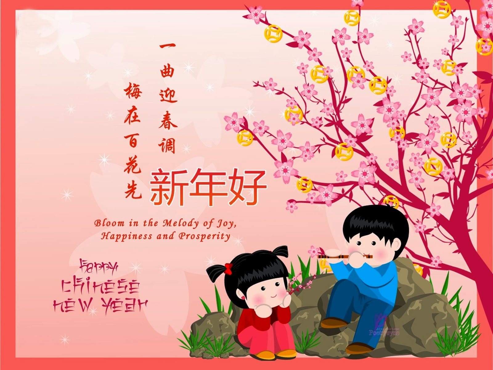HappyChineseNewYearWishesLunarNewYearHDWallpapersHappyTet . 1600 x 1200.Chinese New Year Sayings Greetings