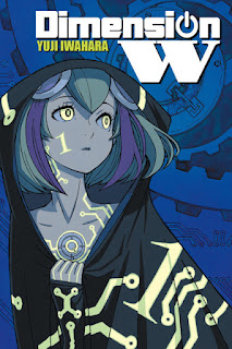 Dimension W #1 - Yuji Iwahara