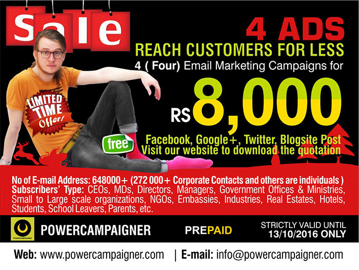 Powercampaigner | 4 ( Four) Email Marketing Campaigns Rs. 2000/= each